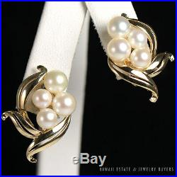 Mikimoto Aaa Pearl & 14k Gold Flower Screw Back Earrings And Pendant Set
